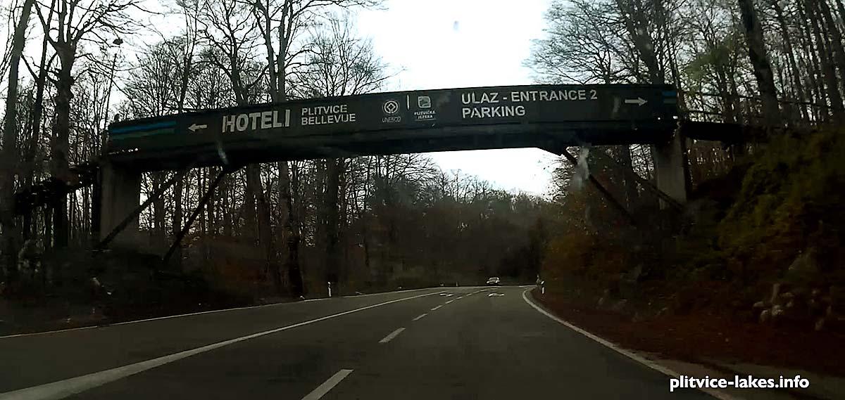 Entrance 2 at Plitvice