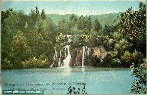 Kozjak Waterfall and surroundings - Plitvice (1910s)