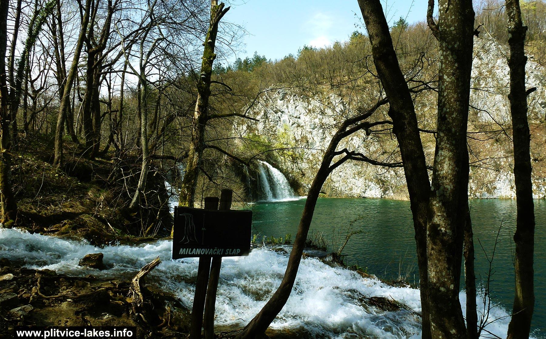 Lake and Milanovac Waterfall (10 meters high)