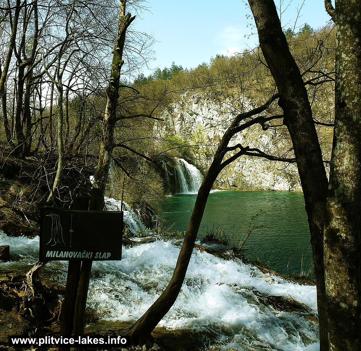 Views over lake to Milanovački Slap Waterfall